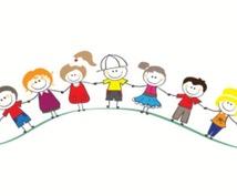 3歳〜5歳のお子さまの悩み、聞きます 幼稚園児がいる方、お子さまの言えない悩み聞きます!