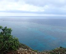 宮古島旅行の際にオススメの場所教えます 宮古島旅行に行く方あなたへオススメ