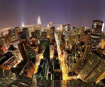 海外旅行は夢ではない!一緒に現実化させてみせます 思考とマインド(精神と熱情)を変えるだけ!(^O^)