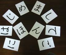 日本語教育について教えます 養成講座入学前に!これから教師になりたい方に!