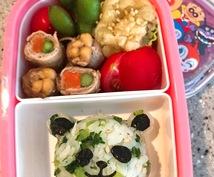 幼児の食生活応援!お子さんにあったレシピ販売します 子供の好き嫌いお困りのママさんへ