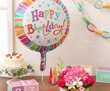 20代〜30代誕生日、記念日プレゼント選びます センスがいいと思われるプレゼント選び