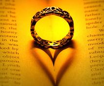 恋愛成就・縁結び、ユタのオーラの力で全て見ます。