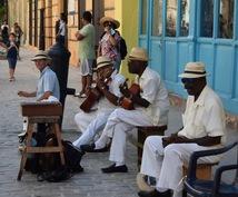 私が【キューバ】旅行に行った感想教えます !卒業旅行、人生の夏休み最後の旅行はキューバで決まり!!
