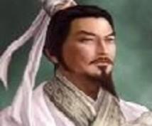 人気占い【周易】5000年の歴史