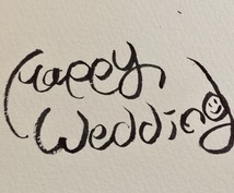 結婚式のコストを抑えたい方へ!アイテム作ります 結婚式、披露宴、二次会など誕生日にも!手作りしたい方へ!
