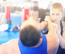 元総合格闘家が女性の身を守る護身術を教えます 拳法・柔道黒帯の元総合格闘家が教える!動画パッケージです★