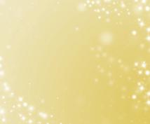 良いことが次々と呼び込む最強の幸運術を施します 最強の本当に効果の凄い◆◆ 幸運引き寄せ術  ◆◆
