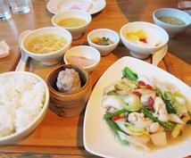 簡単で美味い★中華料理を解説した教科書差し上げます Web版の教科書になっており、いつでも参考に出来ます。