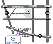 シンプルでちょっとかわいい地図を作ります 1000円で完結★手書きの地図をお送りください!