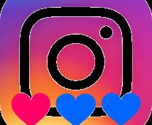 Instagramのフォロワー共感を応援します インスタグラムのPCスタートアップをサポートします。