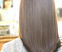 髪の毛を綺麗にする為の秘密を全て教えます 綺麗な髪の毛は人生を変えます♩