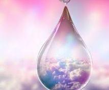 霊感霊視で視ます 時期など的中‼︎未来予知、視えたままそのままお伝えします‼︎