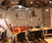 プレゼントにオススメなワインを選びます 仕事で培ったワインの知識を使ってお応えします!