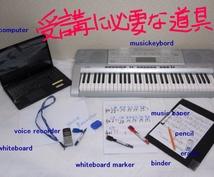 音楽の基礎を踏まえた作曲方法のレッスンをします 美しい音楽は、それぞれのパートがどの様に関連しているかです。