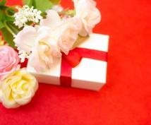 贈り物マニアおススメのプレゼントリストご提供します お誕生日、結婚・出産祝いやちょっとした贈り物にも!