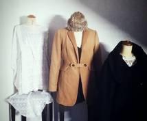 オーダーメイド衣装製作、パターン型紙作図、縫製、洋裁技能士 が分かりやすく解説します♪