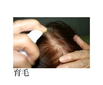 メンズヘアカウンセラー  薄毛のお悩み解消します ☆スタート価格500円☆AGA治療、植毛、育毛、ウィッグ