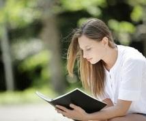 英語の勉強方法の伝授、学習相談を引き受けます。