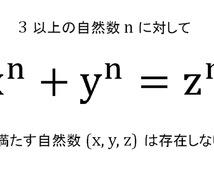 算数・数学の悩みを解決します