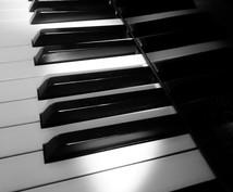 ピアノアレンジ致します 【一時的に受付休止しております。再開時期は未定です】