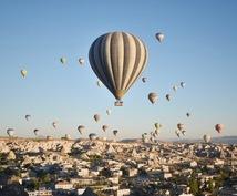 海外旅行に関する記事を作成します 留学や海外一人旅の体験をもとに記事を書きます