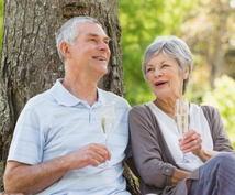 老後の資金計画の相談に応じます 老後にどのくらいお金が必要なのかプランニングしてみませんか?