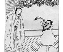 六壬神課で占います 【三式之最】中国古伝占術による未来予測