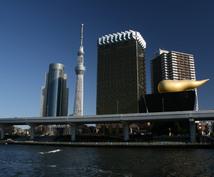 東京スカイツリーのまわり方お教えします!