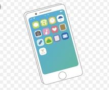 元大手携帯ショップ販売員が携帯を教えます 携帯の金額が高い、使い方がわからない方にオススメ!