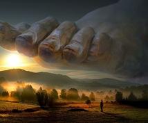 デイリーサポート【式神】召喚します あなた独自の【式神】を召喚します。