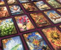 ルノルマンカードの奥義!36枚のカードで占います タロットを超える驚異の的中率!36枚のカードで全てが明らかに