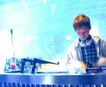 パーティー用DJ Mix(BGM)を作成します
