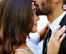 心理アドバイザーが恋愛のどんな悩みも解決します 強くなり、生まれ変わりたい人向けのカウンセリングです。