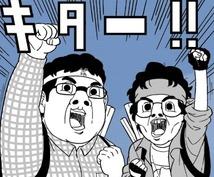 【オススメ漫画】本屋で発売されてる物だけでなく、無料のweb漫画も【提案します】