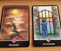 恋愛、仕事、未来、子育てあらゆる悩みに対応できます 【呪い解きの魔女から貴方へ】タロットと霊感で真実を伝えます。
