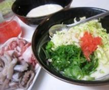 ふんわり「関西風 お好み焼き」秘密は長いも(*^_^*) 3枚分レシピ