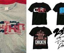 【デザイン】かっこいいTシャツデザイン作ります!