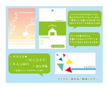 ハンドメイド作家さま、企業さま!紙のタグのデザインいたします。