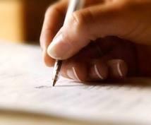 難しい!【英語の文章のテクニック】お教えします 論文やレポートを英語で書かなくてはいけない人へ