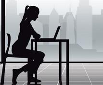 ブログアフィリエイトで稼ぐ方法を教えます 【初期費用ゼロ】ブログで将来の為の収入を作りませんか?