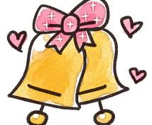 幸せな結婚へ導きます 幸せな結婚がしたい!結婚に悩んでいる方にオススメです