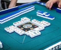 楽しく遊んで小遣い稼ぎ!元勝ち組雀荘メンバーが教える麻雀の勝ち方