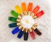 TCカラーセラピーで心に寄り添います 色からのメッセージ受け取りませんか?