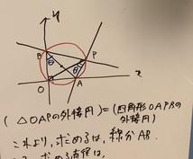 現役慶應生が個別指導行います 慶應大学1年の私が高校受験の指導を行います!