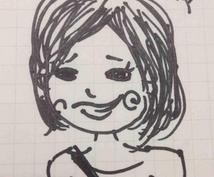 あなたの似顔絵描いちゃいます。