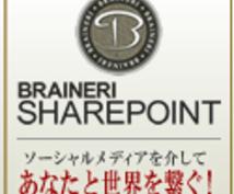 先着3名様のみ!9800円→500円。再販権付きWordPressソーシャルメディアプラグイン