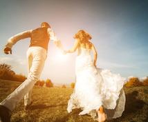 恋活・婚活★本気の恋を応援★アドバイスします ★ホロスコープ占いであなたの恋愛力・アピールポイントを分析