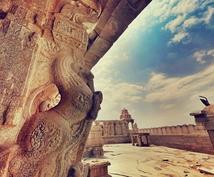 新☆【インド占星術】で適職・天職を鑑定します 【インド占星術】で人生で適職・天職になりやすい分野を見ます