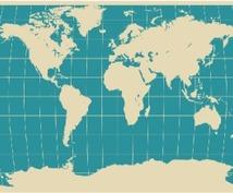 地学・地理が苦手な方お教えします 地層、気候など苦手な分野がある方へ!